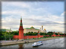 Moscow, Moskva River