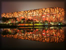 "Beijing National Stadium ""Bird's Nest"""