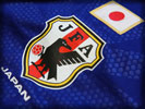 Japan World Cup 2014 Home Kit, Logo